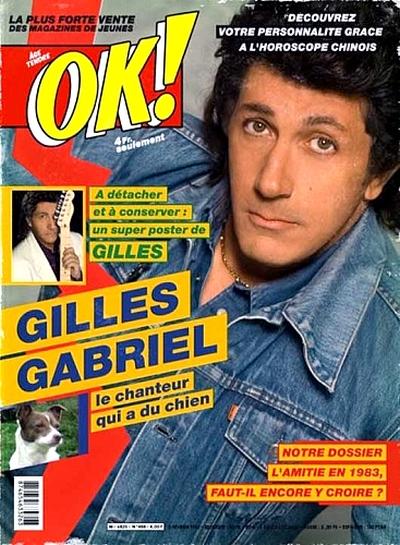 Flou de toi - Gilles Gabriel