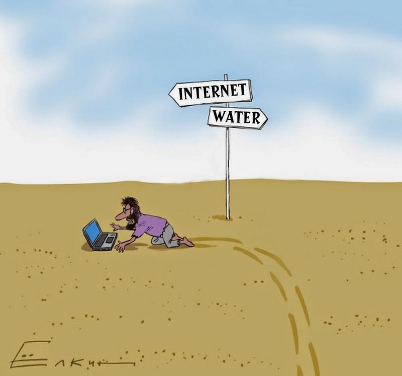Shootés à l'internet