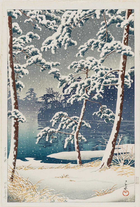 L'étang de Senzoku sous la neige